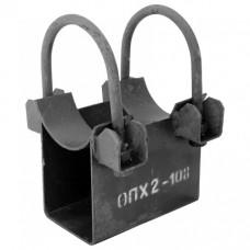 Опора сталь подвижная ОПХ-2 57мм КАЗ