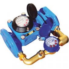 Счетчик для холодной воды ВСХНК-50/20 Ду50/20 Ру16 Т50С фланцевый Тепловодомер